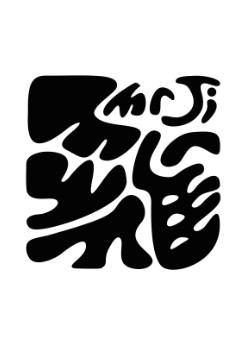 Various positions, Mr Ji